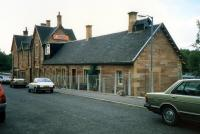 The fine station building at Uddingston. Looking west.<br><br>[Ewan Crawford&nbsp;//1987]