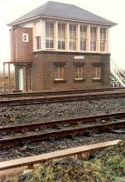 Cadder signalbox. This was located at the east end of the yard and had lines on both sides, although the loop behind the box was removed in 1990 when the loop was shortened.<br><br>[Ewan Crawford&nbsp;//1990]